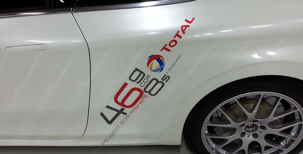 Peugeot_208_HYbrid_FE_16