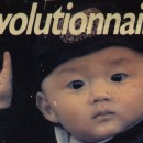 citroen-ax-chine-revolutionnaire