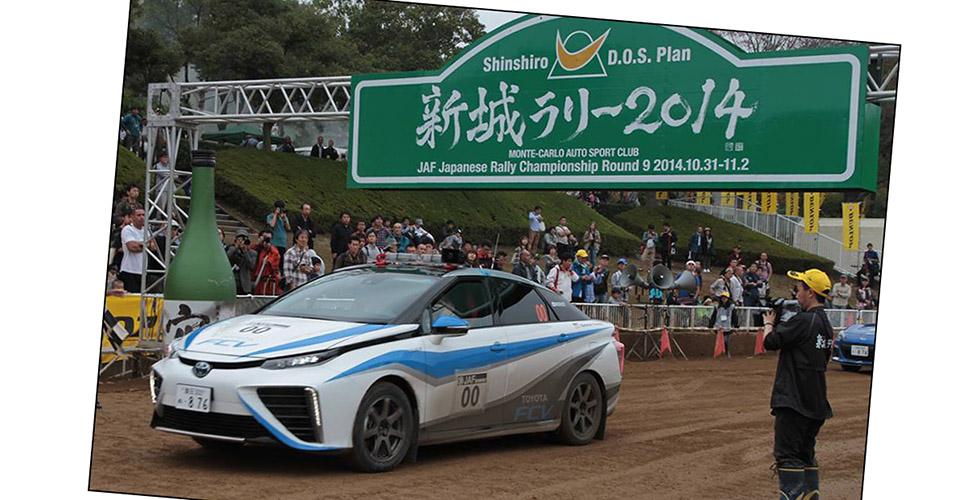 Toyota FCV : l'hydrogène en compétition