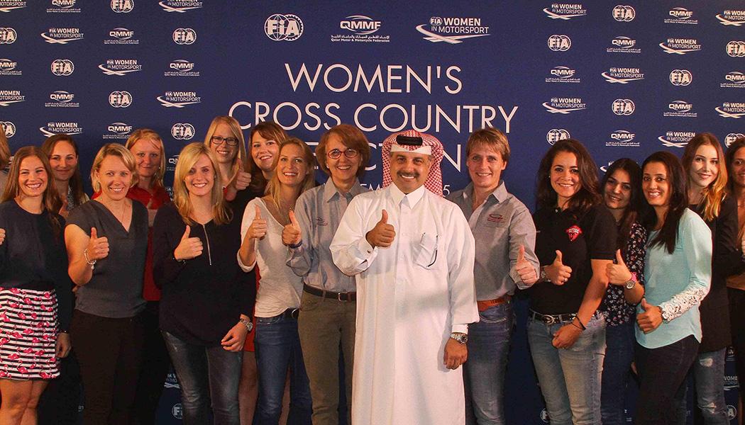 Women's cross country selection : la FIA cherche son équipage féminin