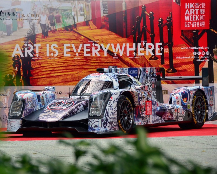 hong-kong-art-week-art-car-kcmg-oreca-05-lmp2-3