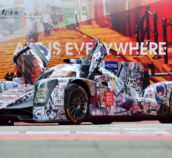 Hong Kong Art Week Art Car KCMG Oreca 05 LMP2