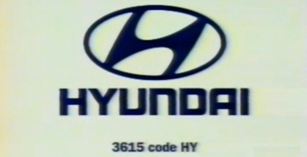 Publicité :  les débuts de Hyundai