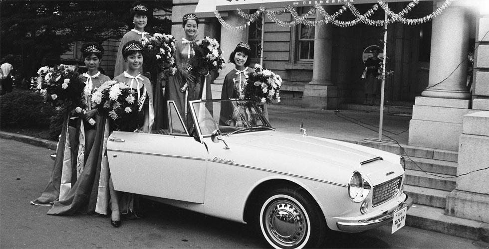 Histoire : les Nissan Miss Fairlady