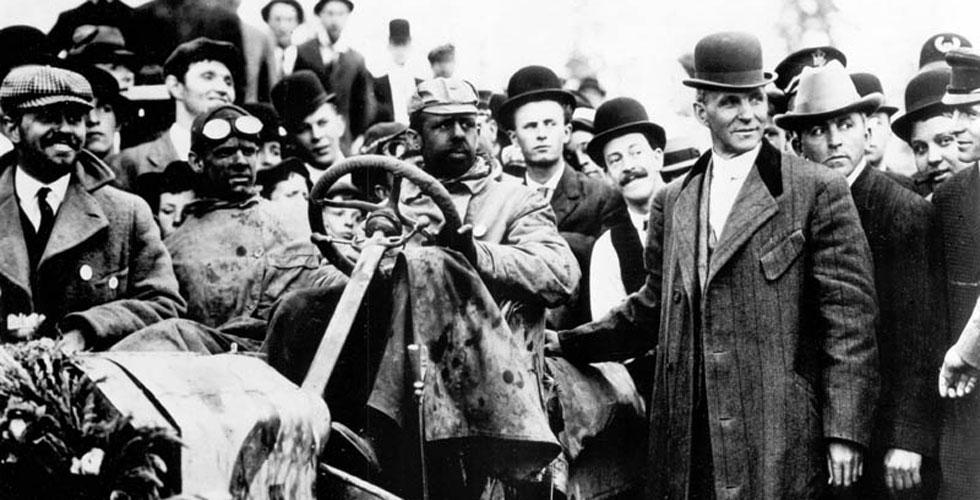 Citation : Henry Ford