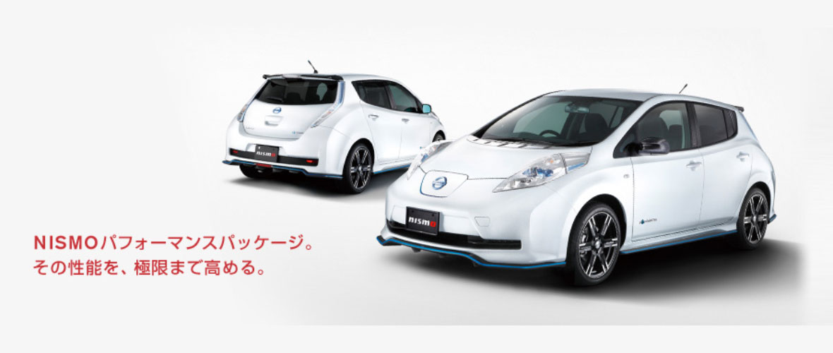 Merci Nissan !
