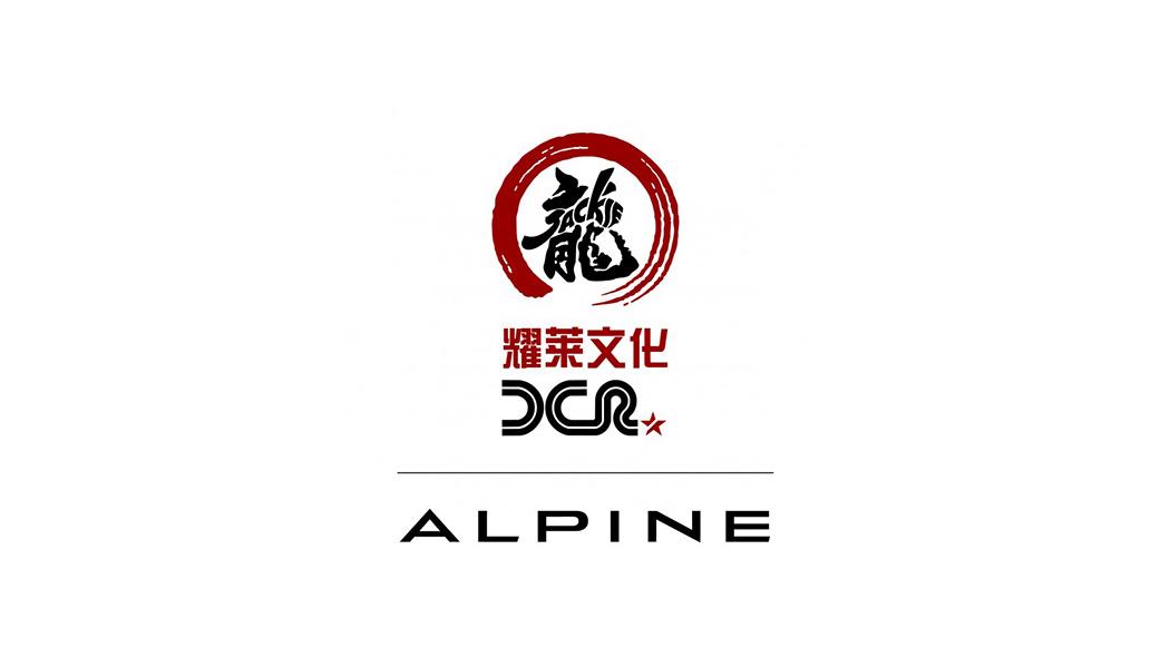 Jackie Chan & Baxi DC Racing avec l'Alpine A460 au Mans