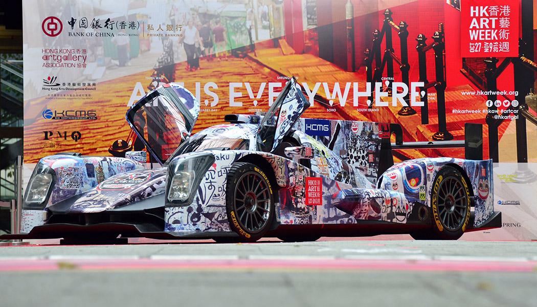 Hong Kong Art Week : l'Art Car de KCMG